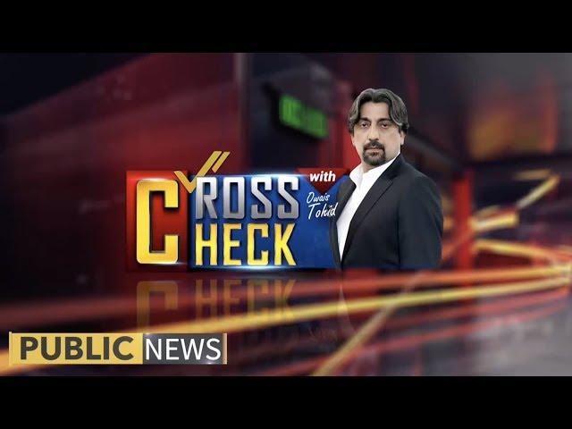 Cross Check with Owais Tohid   24 April 2019   Public News