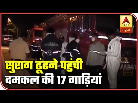 Mumbai Gas Leak: Fire Brigade Vehicles On Spot, Source Yet Unknown | ABP News