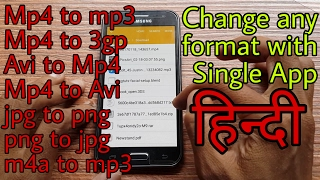 Change Any file format with Single App : Hindi