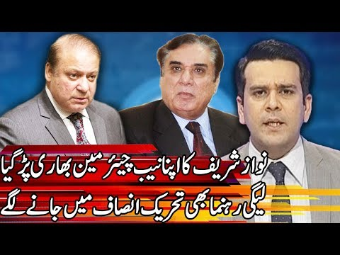 Center Stage With Rehman Azhar - 10 May 2018 - Express News