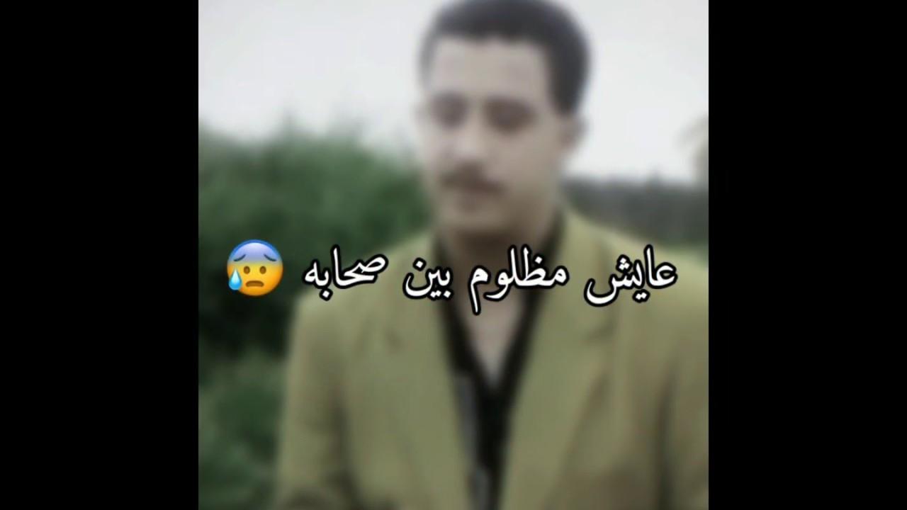 Cheb Hasni Dak El Mahroum Statut Whatsapp Parole Youtube Parole Youtube Cheb