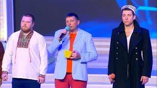 КВН Сборная Снежногорска - 2019 Голосящий КиВиН