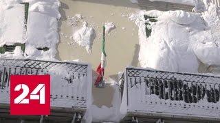 Арктический кошмар в Европе: жертвами стали уже более двадцати человек
