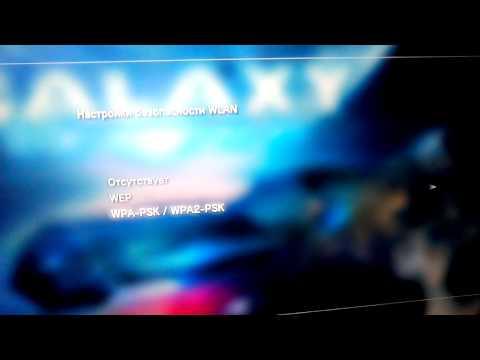 Решение:не обновляются игры и сама консоль PS3