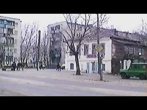 Улицы Репина, Штеменко и Урюпинский трикотаж 1997г.