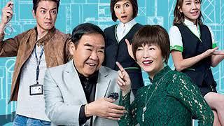 ost đa-i gia ha-ng xo-m - nha-c phim tvb hongkong