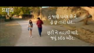 Tu Jane Patang che ne hu chu tari dor..😍|Love ni bhavai|Sachin-jigar|Gujju |Gujrati songs