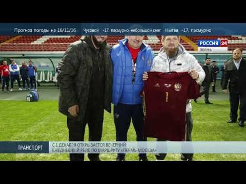 Быстрее, выше, сильнее: Новости спорта в Перми