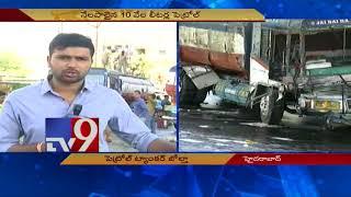 Petrol tanker topples, police plugs leak - TV9 Today
