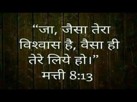 ⛪️ Jesus Song    हालेलुया हालेलुया - Christian Song Hindi