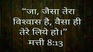 ⛪️ Jesus Song || हालेलुया हालेलुया - Christian song hindi