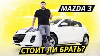Почему Mazda 3 bl была популярной? | Подержанные автомобили