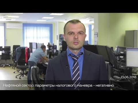 Наша целевая цена по бумагам Яндекса – $42
