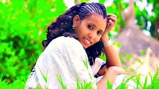 Getnet Habtamu - Zomawa | ዞማዋ - New Ethiopian Music 2018 (Official Video)