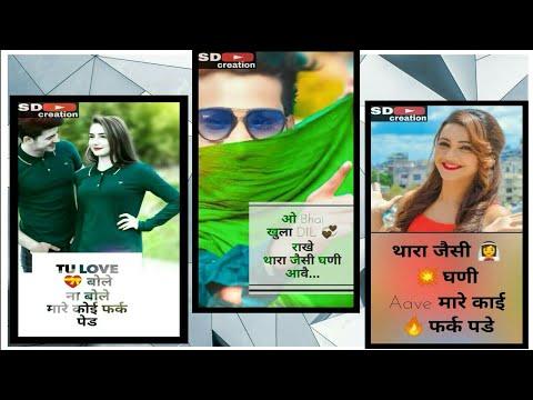 Gokul sharma new status 2019💝rajasthani DJ remix song!!marwadi status Raju rawal full screen status
