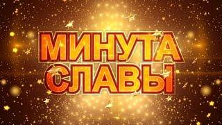 Минута славы 2016 лучшее приколы Moment of glory the best jokes 2016