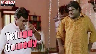 Kota SrinivasRao & Babu Mohan Best Comedy Scenes