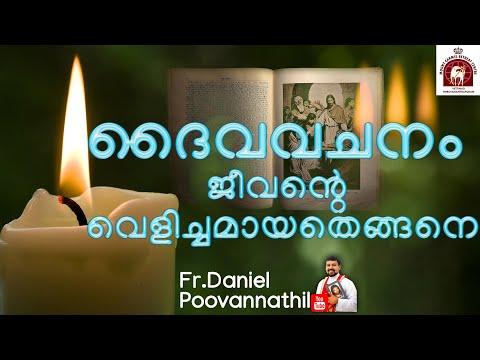 HOW GODS' WORD BECOMES LIGHT. Fr Daniel Poovannathil.