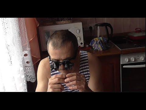 Бинокуляры из Китая.
