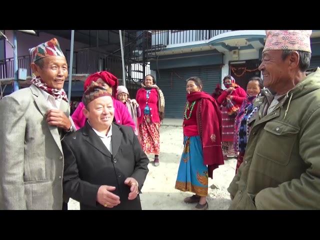 तारागाँउ विकास समिति बारे छोटो परिचय