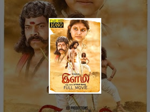 #Ilami Latest 2017 Tamil Full HD Movie - Yuvan, Anu Krishna, Kishore, Ravi Mariya
