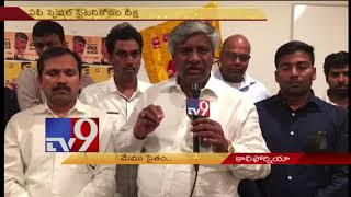 Telugutimes.net Telugu NRIs in California supports Dharma Porata Deeksha of AP CM Chandrababu