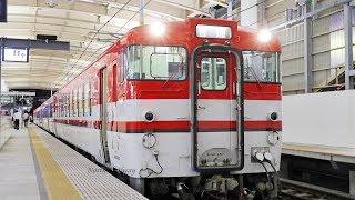 消えゆく国鉄型気動車 キハ40 信越本線・磐越西線 新潟駅発車 / JR東日本