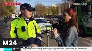Как и куда увозят неправильно припаркованные машины - Москва 24