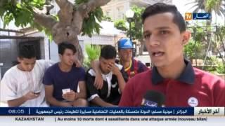 بكالوريا 2016 / ردود فعل التلاميذ بعد قرار الاعادة الجزئية للامتحانات