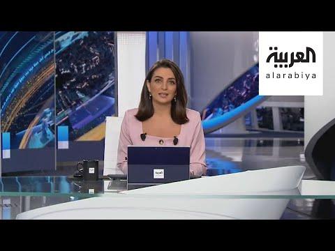 العربية الليلة | تركيا تحارب بالمرتزقة والمسلسلات.. و2024 أسوأ من الحالي  - نشر قبل 2 ساعة