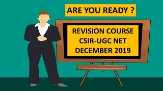 REVISION & PRACTICE COURSE FOR CSIR NET DECEMBER 2019 EXAM | UNACADEMY