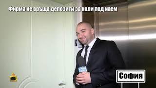 Изхвърлиха Боби Ваклинов от фирма за коли под наем