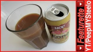 Kona Coffee In Canned Milk Coffee Blend For Iced Coffee Recipe From Hawaii By Ucc Japanese Brand