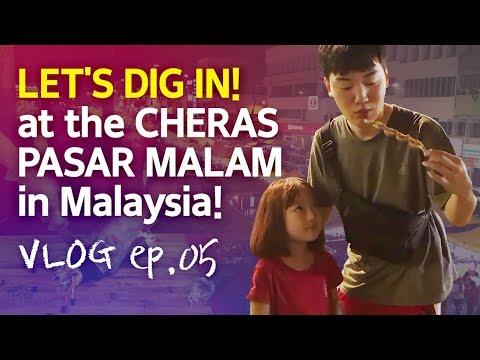 Let's dig in! at the cheras pasar malam | abang korea VLOG EP05. 채라스 야시장에서 먹방!(cheras night market)