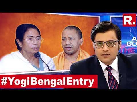 Yogi Adityanath Vs Mamata Banerjee In Bengal | The Debate With Arnab Goswami