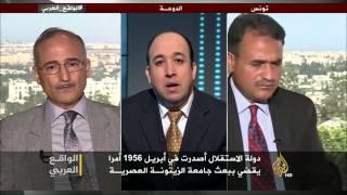 الواقع العربي- جدل بشأن عودة التعليم الزيتوني بتونس