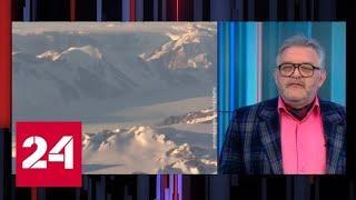 Смотреть видео Трансполярные перелеты: насколько опасна радиация? - Россия 24 онлайн