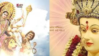 Oo aanye tere bhavan de de apni sharan. thumbnail