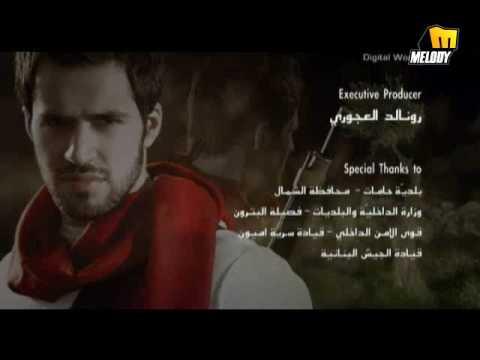 Tareq Al Attrash - Ma Bsadde'  / طارق الأطرش - ما بصدق