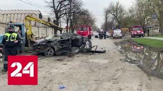 Гибель подростков в Новочеркасске: что было в салоне за секунды до трагедии - Россия 24