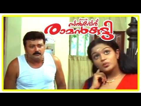 Njan Salperu Ramankutty Malayalam Movie | Karthika Teases Jayaram