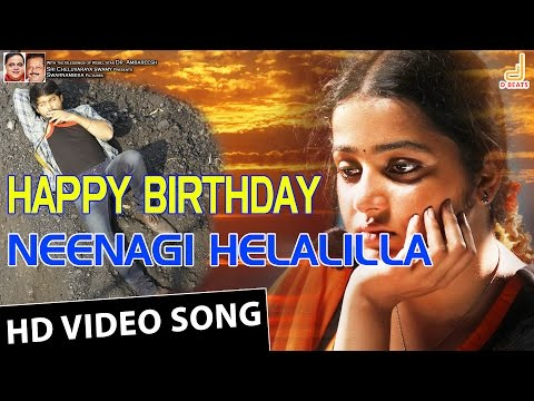 Happy Birthday | Neenagi Helalilla | Sachin | Samskruthy | V Harikrishna | New Kannada Movie 2016