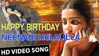 Happy Birthday | Neenagi Helalilla | Sachin | Samskruthy | V Harikrishna | New Kannada Movie 2016