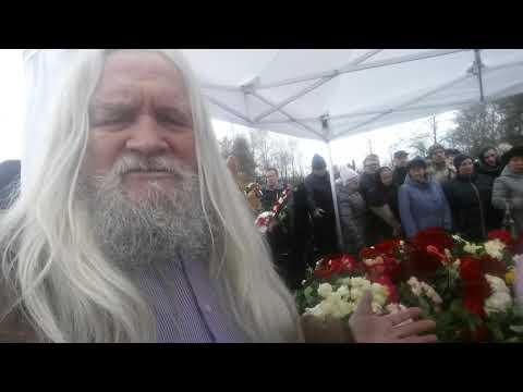 Репортаж с троекуровского кладбища В последний путь Юлии Началовой