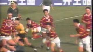 同志社大学vs関東学院大学 -'93年12月26日・花園、R/岩下真一 ...