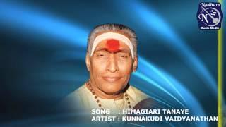 BHAJAGOVINDAM - HIMAGIRI THANAYE