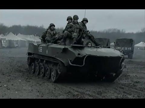 Фактор-2 - Война - Guerra (Subtitulada)