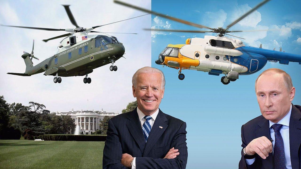 Что там внутри? Вертолёты Путина и Байдена, и других президентов