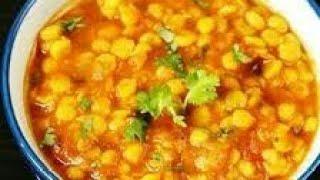 Mazedar chanay ki dal punjabi style recipe very quick and easy tasty recipe