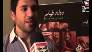 اقبال جماهيري كبير من الشباب على أفلام السينمـا فـي العيد